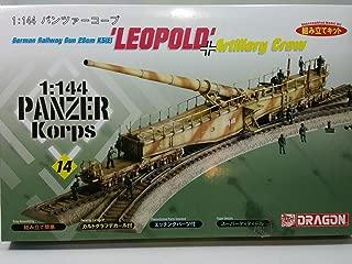 Dragon DML #14 Panzer Korps Morser LEOPOLD Railway Gun Crew & Tank 1/144 Scale Model Kit