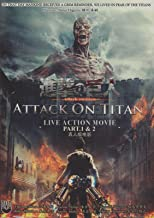 Japanese Movie : Attack On Titan Live Action The Movie (Part 1 & 2) DVD 2 Discs Japan Japanese Movies / English Subtitles