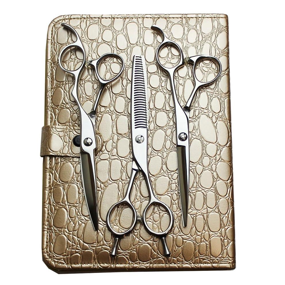 充実メアリアンジョーンズ彼女【axis scissors】KARISUMA シザー2丁セニング1丁のセット商品