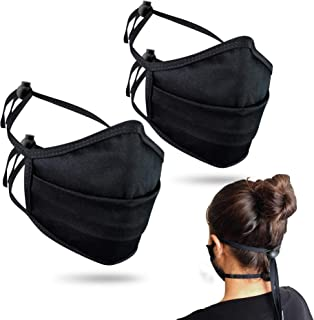 2 Pack Purian Face Mask, Tie Behind Head Straps, Cord Locks, Dust Mask for Travel, Industrial, Work, Comfort, Black