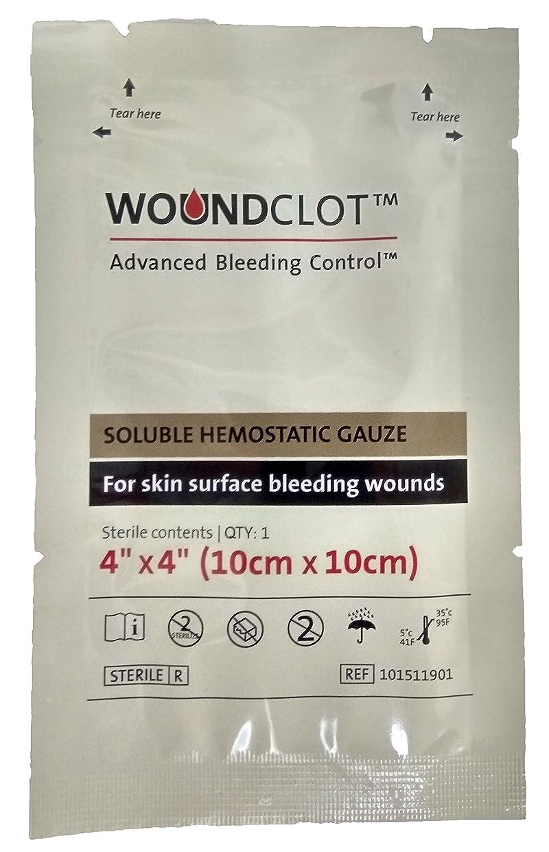 時間厳守期間スパーク水溶性止血ガーゼ – 上級出血コントロール (10cmX10cm)