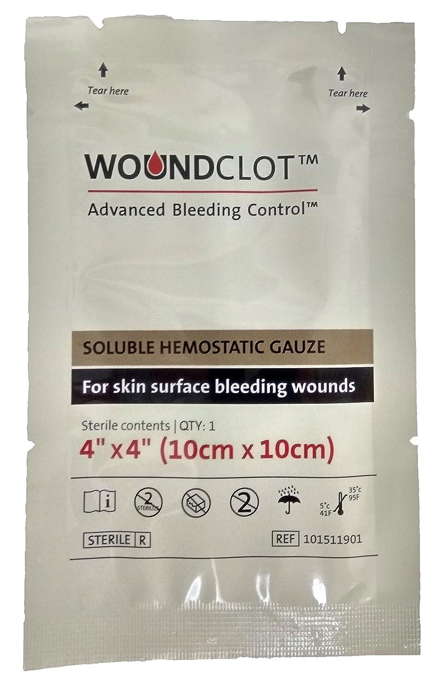 ファイルリブストレス水溶性止血ガーゼ – 上級出血コントロール (10cmX10cm)