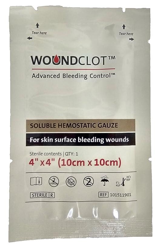 二週間破壊的びっくり水溶性止血ガーゼ – 上級出血コントロール (10cmX10cm)