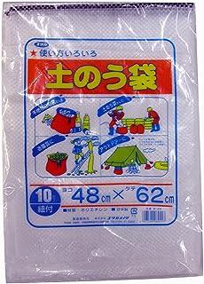 ユタカメイク 土のう袋 48cm×62cm 10枚入り W-24