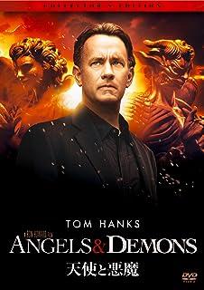 家で人気のあるAngels and Devil Collector's Edition [DVD]ランキングは何ですか