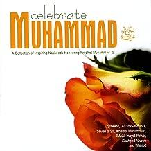 SallAllahu A'la Muhammad