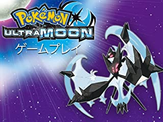 Pokemon Ultra Moon ゲームプレイ