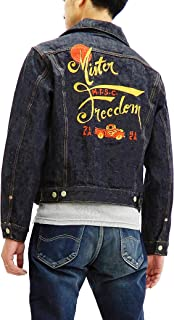 Best mister freedom jacket Reviews