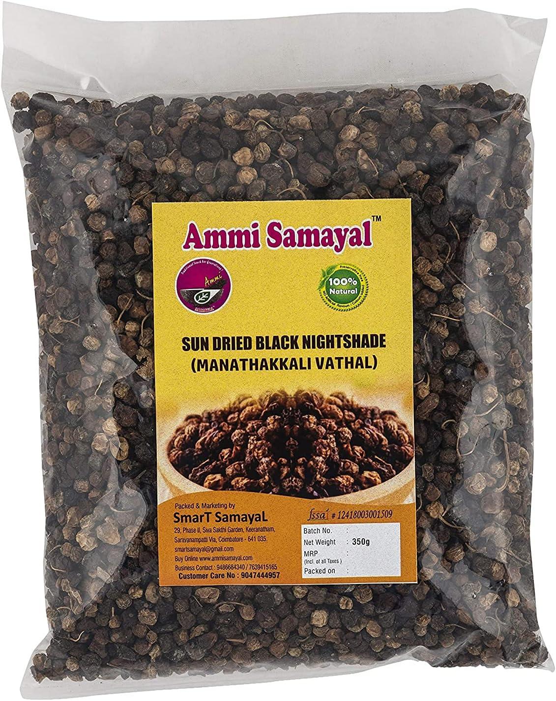 High order Jexmon Ammi Samayal Sun Dried Black Manathakkali Nightshade Financial sales sale Vath