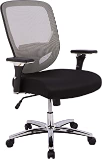 2 person office chair