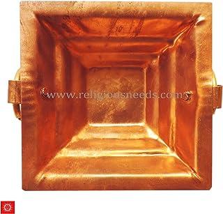 SHAKTI Copper Hawan Kund Small