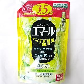 New 花王 Kao エマール おしゃれ着用洗剤 つめかえ用 1400ml
