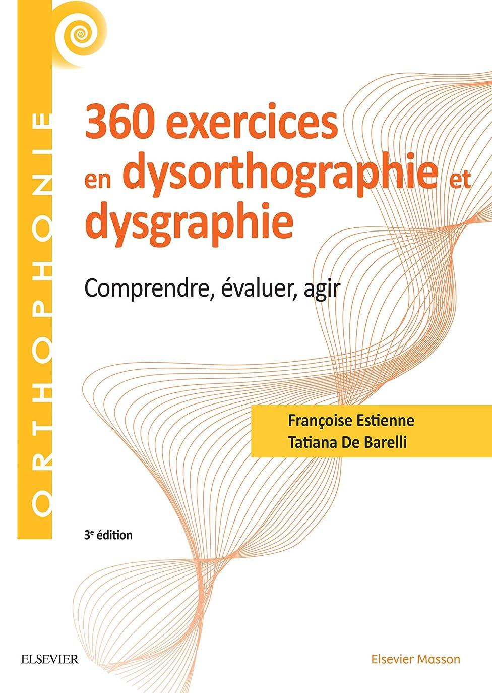 ヨーグルト司教アジア360 exercices en dysorthographie et dysgraphie: Comprendre, évaluer, agir (French Edition)