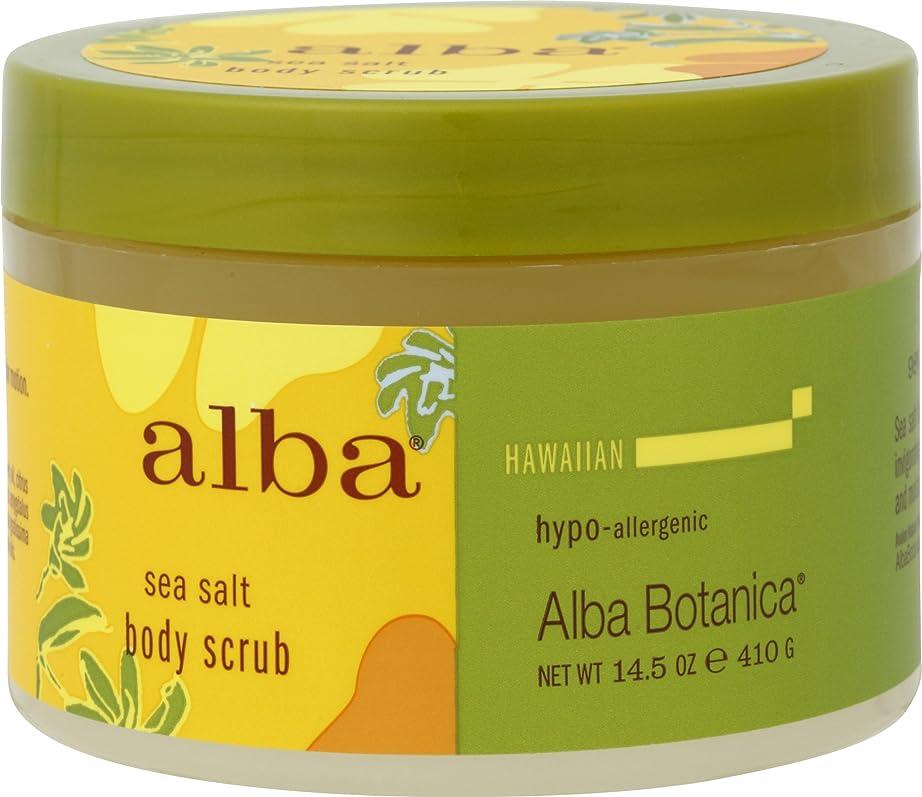 付与ために縮約alba BOTANICA アルバボタニカ ハワイアン ボディスクラブSS シーソルト
