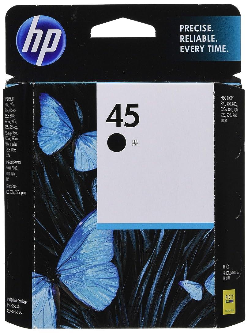 ラボ贈り物レビューヒューレット?パッカード HP 45プリントカートリッジ 黒