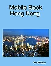 Mobile Book Hong Kong (English Edition)