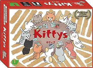 かわいいだけじゃ、おなかはふくれない「KITTYS」