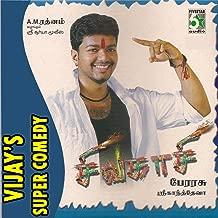 Vijay's Comedy
