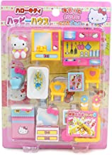 Hello Kitty Miniature Toy