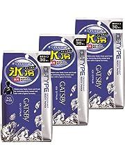 ギャツビー(GATSBY) アイスデオドラント ボディペーパー アイスシトラス 30枚×3パック メンズ 制汗 ボディシート EC限定品