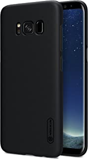 Back Cover By Nillkin Frosted Hard For Samsung Galaxy S8 With Screen Guard - Black