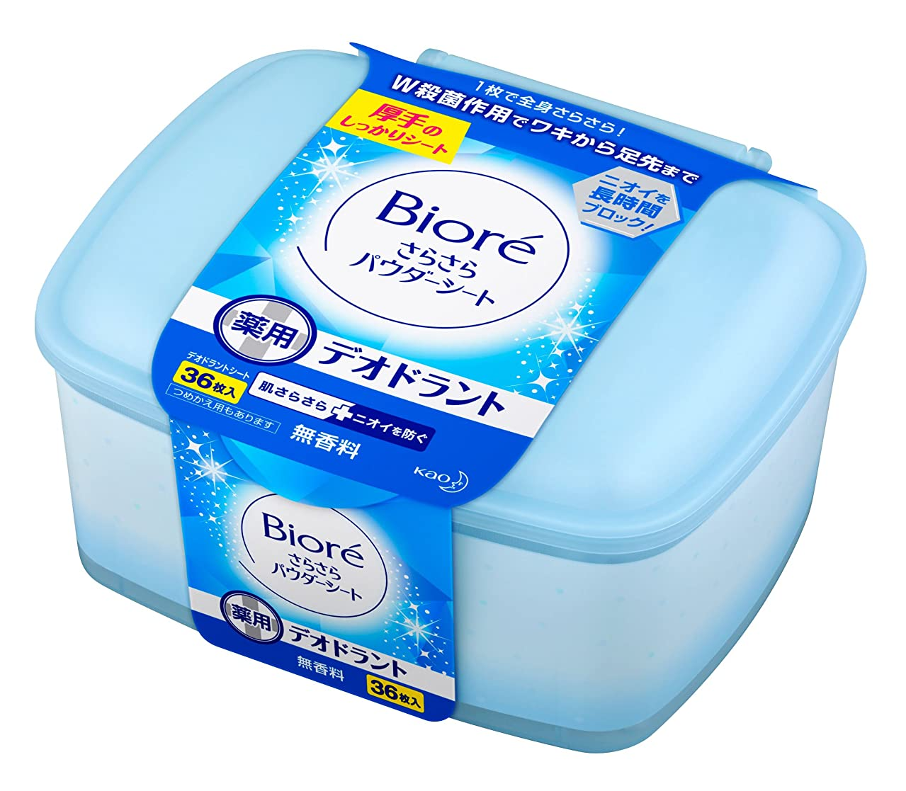 Kao Biore Sarasara Powder Sheets   Skin Care Cleansing Cloth   Deodorantet 36 Sheets No Fragrance