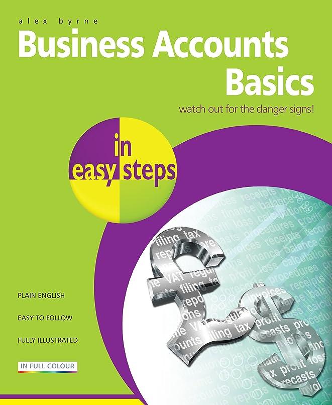 昼寝名前で腐敗したBusiness Accounts Basics (English Edition)
