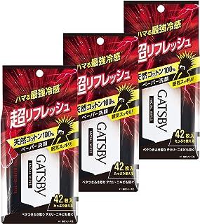 【Amazon.co.jp限定】 GATSBY(ギャツビー) フェイシャルペーパー スーパーリフレッシュタイプ メンズ 洗顔シート セット 徳用42枚×3個