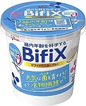 [冷蔵] グリコ BifiXヨーグルト ほんのり甘い脂肪ゼロ 375g