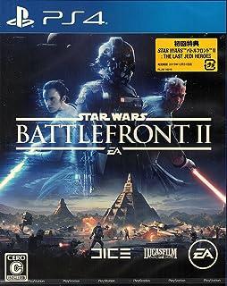 PS4 スターウォーズ バトルフロント 2(STAR WARS BATTLEFRONT ?)(初回限定版/新品未開封)