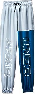 Under Armour Men's UA Baseline Woven Jogger Pants