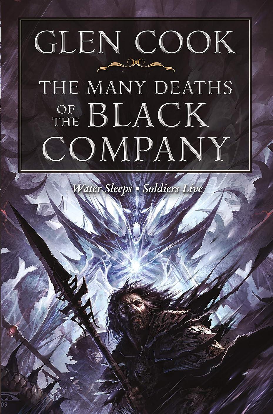 役職コンパイルちょうつがいThe Many Deaths of the Black Company (Chronicle of the Black Company)
