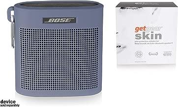 bose soundlink mini ii firmware update