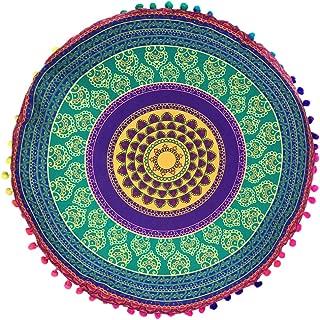 Jili Online 17'' Bohemian Round Throw Pillow Case Totem Floral Print Bed Cushion Cover - Dark Green, 43cm