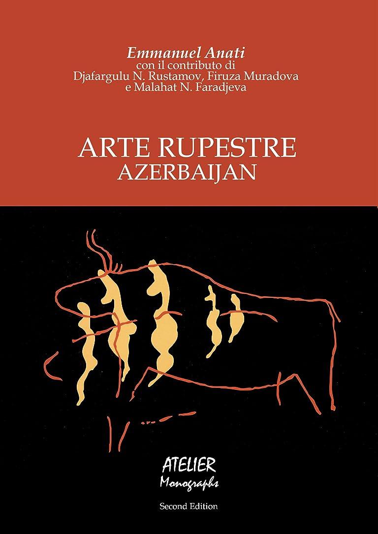 施設ショルダー引き潮Arte rupestre, Azerbaijan (Atelier Monographs Vol. 2) (Italian Edition)