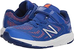 New Balance Kids KV519v1Y (Little Kid/Big Kid)