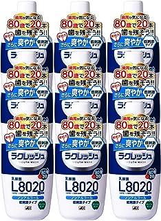 【9個セット】ラクレッシュ L8020菌 マウスウォッシュ