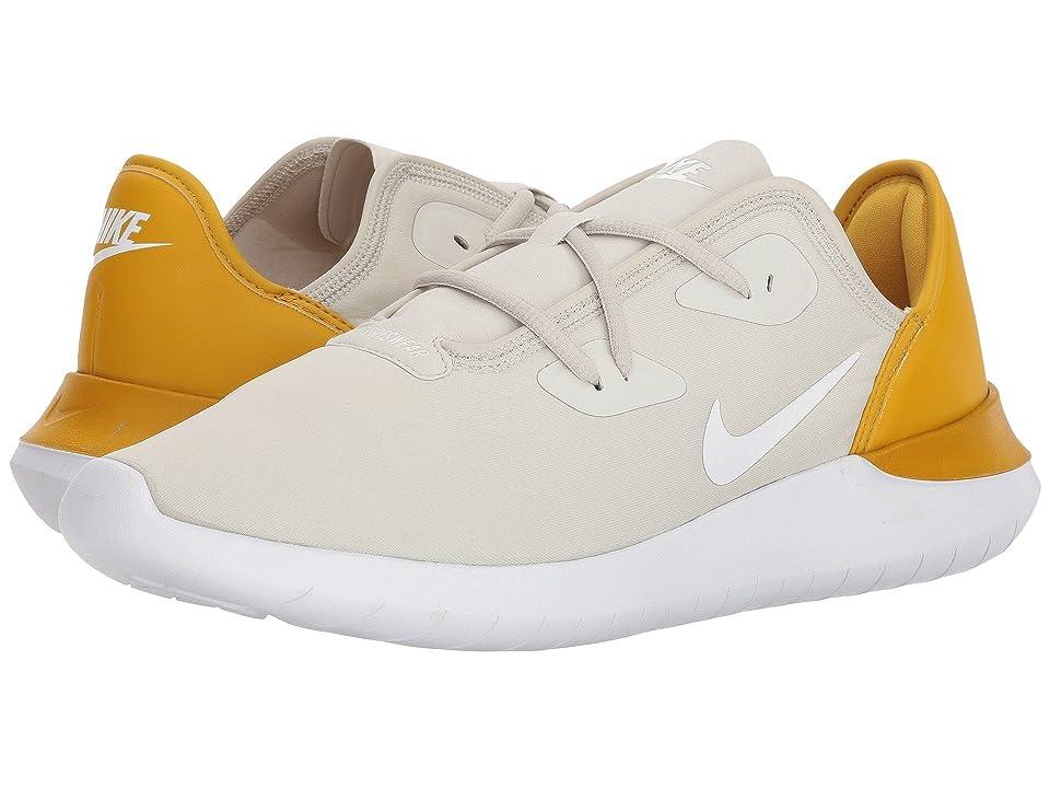 Nike Hakata (Light Bone/White/Mineral Yellow) Men