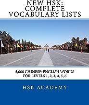 chinese hsk 3 vocabulary list