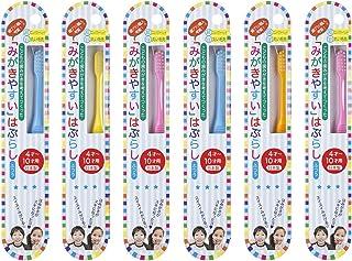 歯ブラシ職人Artooth  日本製  田辺重吉 磨きやすい歯ブラシこども用 LT-10 (6本パック)