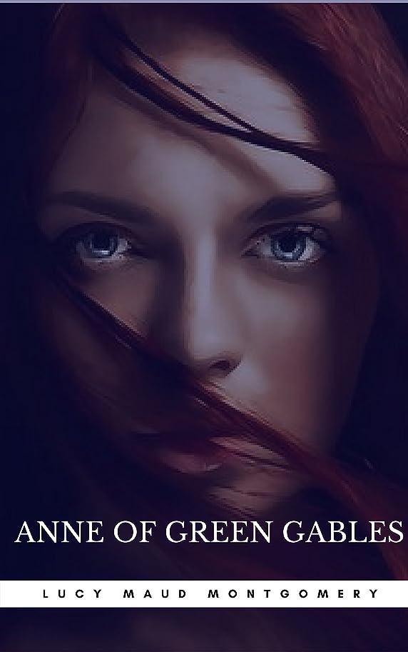 真向こう固める導入するAnne of Green Gables (Anne Shirley Series #1) (Book Center) (English Edition)