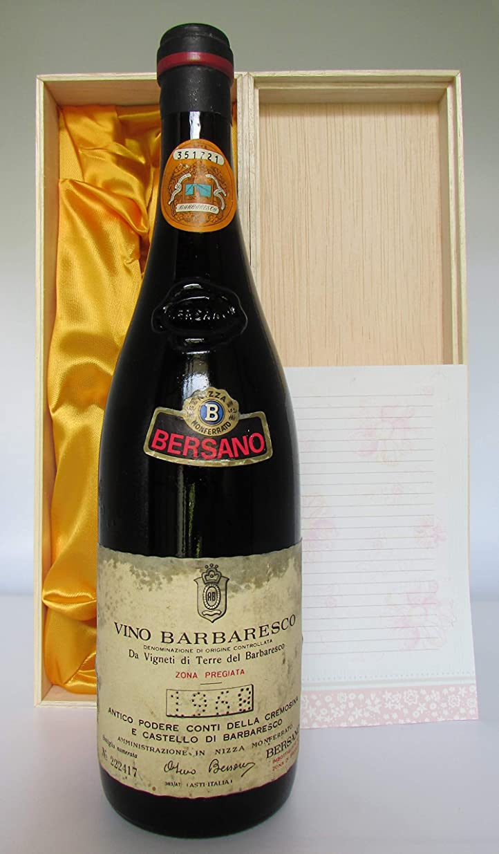 Barbaresco 1968 Bersano バルバレスコ 1968 ベルザーノ [並行輸入品]