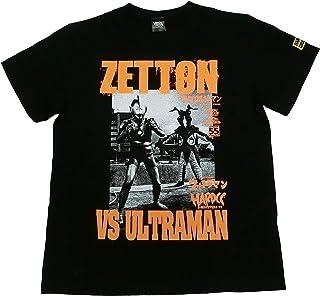 ゼットンVSウルトラマン(メテオ火球ブラック)