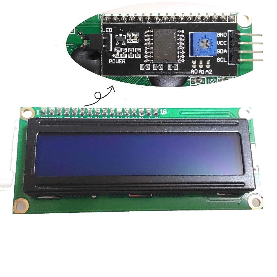 体現する重要飲食店(LOLO import) 青色 LCD1602 IIC I2C TWI 1602 シリアル LCD ディスプレイモジュール Arduino対応 [並行輸入品]