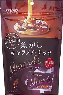 東洋ナッツ 焦がしキャラメルナッツ アーモンド 105g