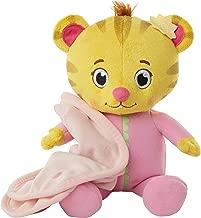 Daniel Tiger's Neighborhood Cute and Cuddly Baby Margaret Plush