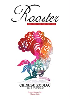 Rooster 2015 (Chinese Zodiac Series Book 10)