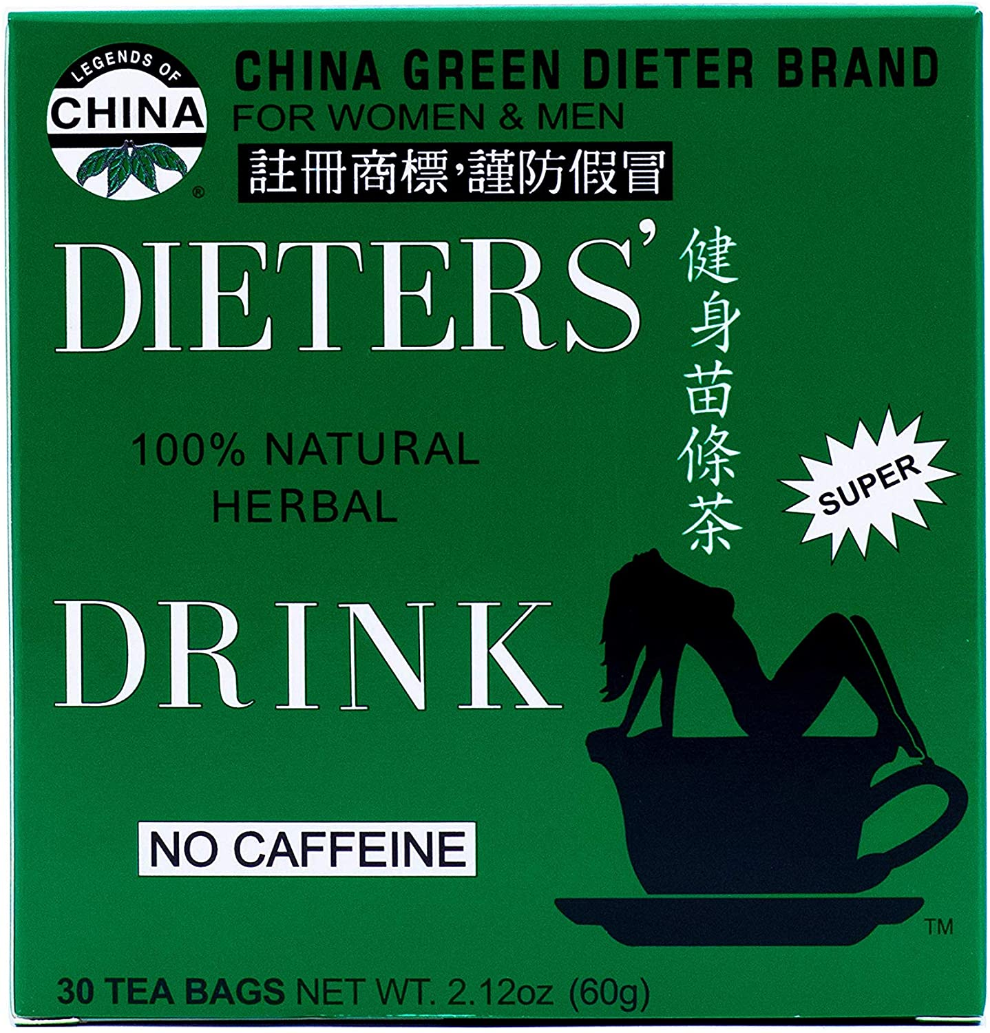 Uncle Lee's Tea China Green Gifts Houston Mall Dieter's 18 Count Drink