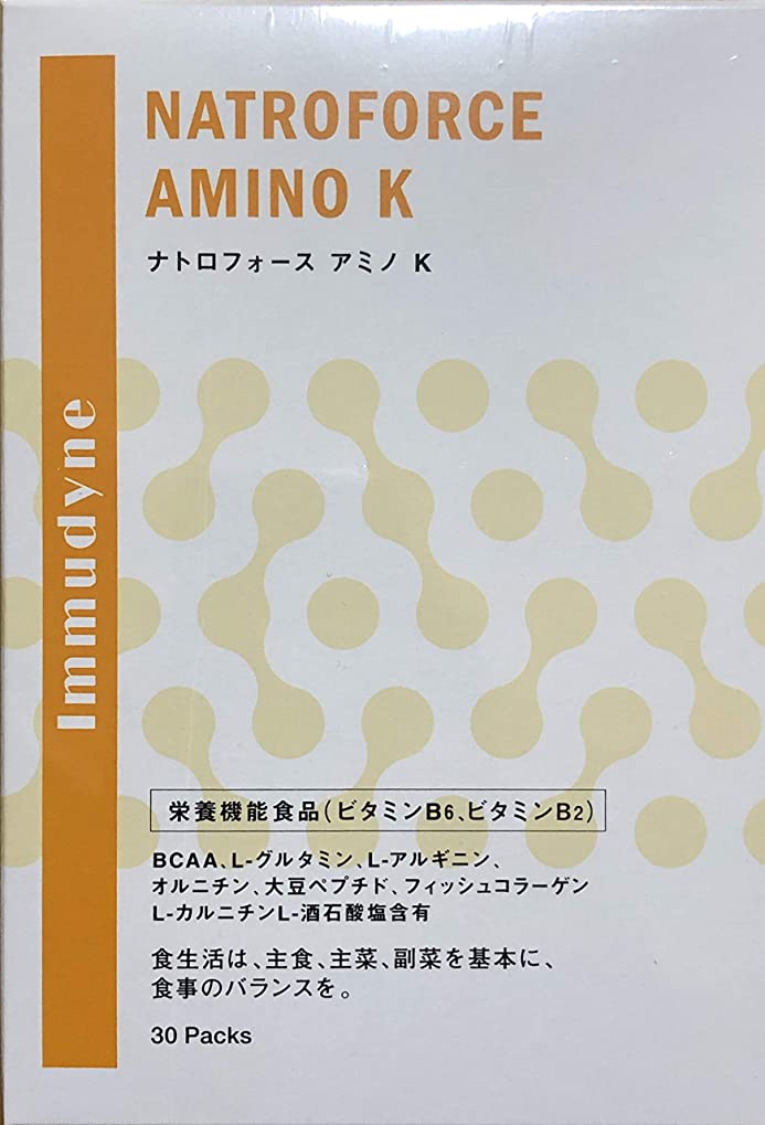 ぺディカブお手伝いさんに向かってナトロフォースアミノK【アミノ酸サプリメント】