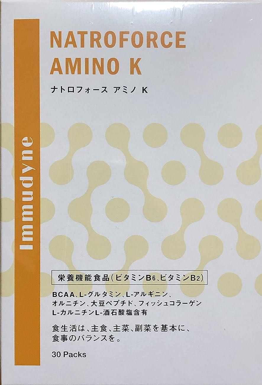 過度のブラザー分割ナトロフォースアミノK【アミノ酸サプリメント】